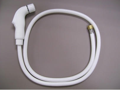 Diaper Sprayer Head And Hose