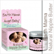 Earth Mama Natural Nipple Butter 2oz
